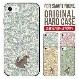 スマホケース 全機種対応 iPhone XS XS Max XR X 8 8 plus se iPhone8 iphone8plus iphone7 plus iphone6s Galaxy S10 S9 S8 Xperia XZ3 AQUOS sense2 SHV43 R3 R2 SHV42 アイフォン8 携帯ケース iphoneケース カバー ケース ハードケース シンプル アニマル ペイズリー柄