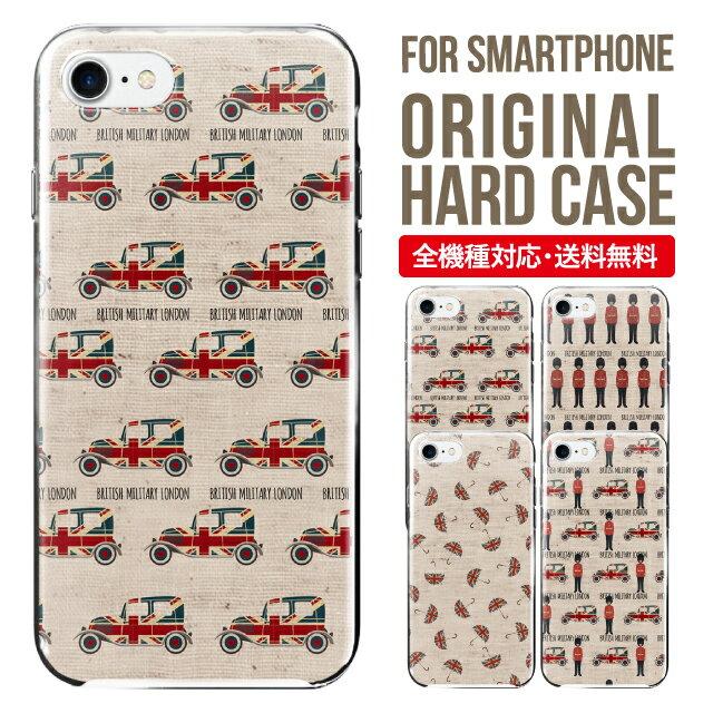 スマホケース 全機種対応 iPhone XS XS Max XR iPhone X 8 8 plus se iPhone8 iphone8plus iPhone7 plus iphone6 iphone6s Galaxy S9 S8 Xperia XZ1 SOV36 AQUOS sense sh-01k SHV40 ケース ハードケース iphone7ケース アイフォン8ケース シンプル イギリス ヴィンテージ