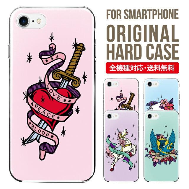 スマホケース 全機種対応 iPhone XS XS Max XR iPhone X 8 8 plus se iPhone8 iphone8plus iPhone7 plus iphone6 iphone6s Galaxy S9 S8 Xperia XZ1 SOV36 AQUOS sense sh-01k SHV40 ケース ハードケース iphone7ケース アイフォン8ケース シンプル パステルカラー おしゃれ
