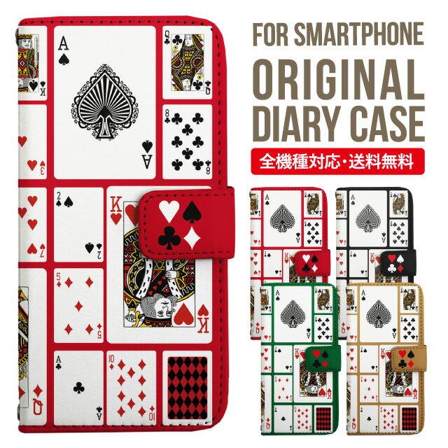 スマホケース 手帳型 全機種対応 iPhone XS XS MAX iphonexsmax XR iPhone se 8 8 plus X Galaxy S8 S9 Xperia XZ1 SOV36 AQUOS sense sh-01k SHV40 iphone6 iphone6s iPhone7 plus iPhone8 iphone8plus ケース トランプ柄 スペード ハート ダイヤ クローバー