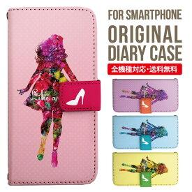 スマホケース 手帳型 全機種対応 iPhone XS XS Max XR iPhone X 8 8 plus se iPhone8 iphone8plus iPhone7 plus iphone6s Galaxy S10 S9 S8 Xperia XZ1 XZ2 XZ3 AQUOS sense2 R3 R2 SHV43 ケース おしゃれ 携帯ケース スマホカバー アイフォン8ケース 花柄 フェミニン
