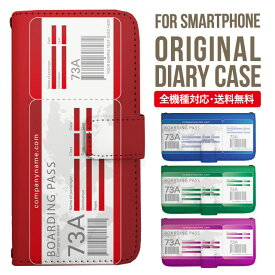 AQUOS sense2 ケース SHV43 スマホケース 手帳型 全機種対応 Galaxy S10 S9 S8 plus Xperia XZ1 XZ2 XZ3 SOV37 SOV39 携帯 ケース カバー huawei 手帳カバー BASIO3 手帳ケース スマホカバー iPhone XS XS MAX XR X se iphone7ケース アイフォン8ケース 手帳カバー