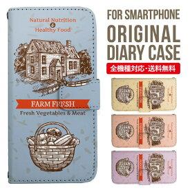 Galaxy S9 S8 ケース AQUOS R2 sense2 ケース スマホケース 手帳型 全機種対応 Xperia XZ1 XZ3 SOV36 SHV42 SHV43 携帯 ケース カバー おしゃれ かわいい 手帳カバー 手帳ケース スマホカバー iPhone XS XS MAX XR X se アイフォン8ケース 手帳カバー