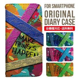 スマホケース 手帳型 全機種対応|iPhone XS XS Max XR iPhone X 8 8 plus se iPhone8 iphone8plus iPhone7 plus iphone6s Galaxy S10 S9 S8 Xperia XZ1 XZ2 XZ3 AQUOS sense2 R3 R2 SHV43 ケース おしゃれ 携帯ケース スマホカバー アイフォン8ケース ペイント柄 メッセージ