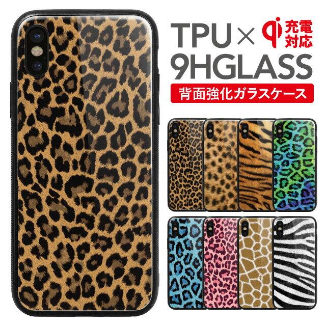 【ZI:L】スマホケース 背面ガラス キズ防止 iPhone XS X iPhone8 iPhone8Plus iPhone7 iphone7 plus iPhone6s iPhone6sPlus | アイフォン8 ケース iphone7ケース 携帯ケース カバー iphoneケース アイフォン8ケース おしゃれ アイフォン7 スマホカバー かわいい 背面ケース