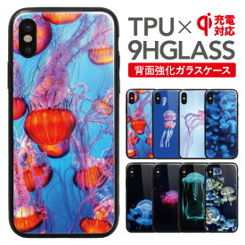 【ZI:L】スマホケース 背面ガラス iPhone11 pro max XS XS MAX iphonexsmax XR X スマホ カバー 強化ガラス iPhone8 iphone8plus iPhone7 plus iphone6s iphone6splus iphone6 携帯ケース iphone アイフォン8 スマホカバー ケース iphonexr iphone11pro iphone11promax