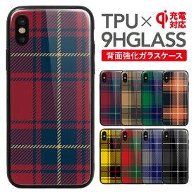 【ZI:L】スマホケース 背面ガラス キズ防止 iPhone XS XS Max XR iPhone X 8 8 plus iPhone8 iphone8plus iPhone7 plus iphone6 iphone6s 耐衝撃 カバー 強化ガラス きれい かわいい ケース iphone7ケース おしゃれ アイフォン8ケース 背面 ガラス 強化 タータンチェック