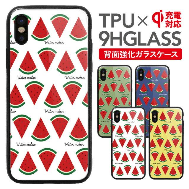 【ZI:L】スマホケース 背面ガラス キズ防止 iPhone XS XS Max XR iPhone X 8 8 plus iPhone8 iphone8plus iPhone7 plus iphone6 iphone6s 耐衝撃 カバー 強化ガラス きれい かわいい ケース iphone7ケース おしゃれ アイフォン8ケース 背面 ガラス 強化 スイカ 食べ物