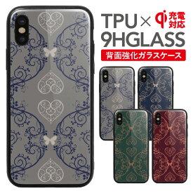 【ZI:L】スマホケース 背面ガラス キズ防止 iPhone XS XS Max XR iPhone X 8 8 plus iPhone8 iphone8plus iPhone7 plus iphone6 iphone6s 耐衝撃 カバー 強化ガラス TPUフレーム かわいい きれい ブランド 高級感 アラベスク ボタニカル