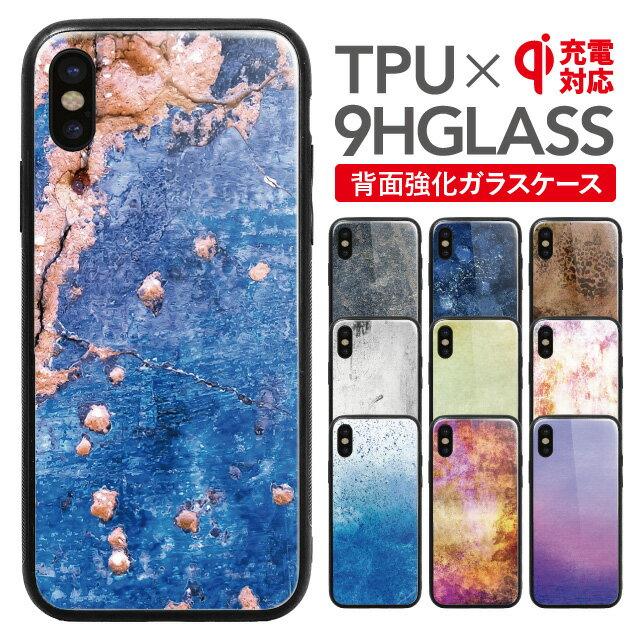 【ZI:L】 スマホケース 背面ガラス キズ防止 iPhone XS iphonexs X iPhone8 iPhone8Plus iPhone7 iPhone7Plus iPhone6s iPhone6sPlus| ケース 携帯ケース アイフォン8ケース iphoneケース カバー おしゃれ スマホカバー かわいい スマホ アイフォン7 耐衝撃 ガラス 背面 強化