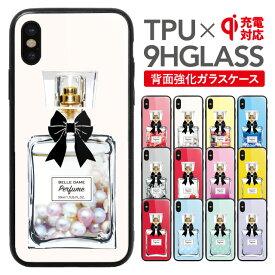 【ZI:L】スマホケース 背面ガラス キズ防止 iPhone XS XS Max XR iPhone X 8 8 plus iPhone8 iphone8plus iPhone7 plus iphone6 iphone6s 耐衝撃 カバー 強化ガラス TPUフレーム かわいい きれい ブランド 高級感 パフューム ボトル 香水