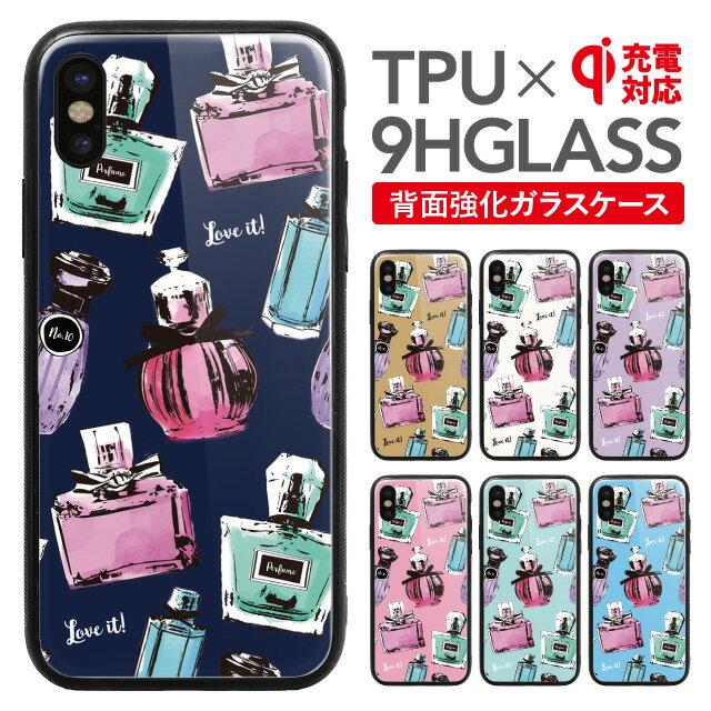 【ZI:L】スマホケース 背面ガラス キズ防止 iPhone XS XS Max XR iPhone X 8 8 plus iPhone8 iphone8plus iPhone7 plus iphone6 iphone6s 耐衝撃 カバー 強化ガラス TPUフレーム かわいい きれい ブランド 高級感 香水 パフューム ボトル