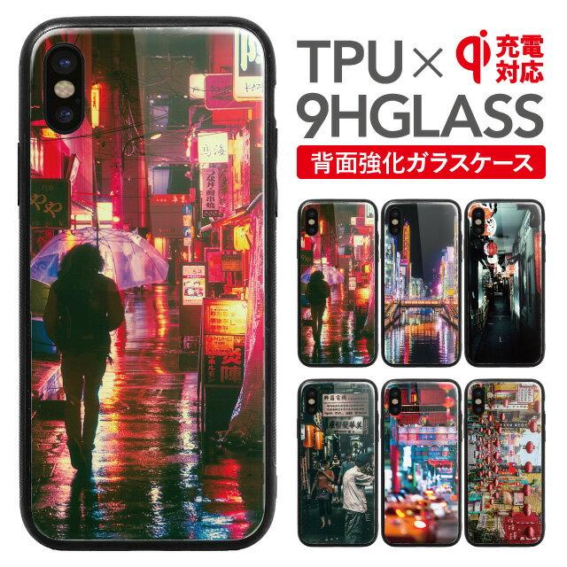 【ZI:L】スマホケース 背面ガラス キズ防止 iPhone XS XS Max XR iPhone X 8 8 plus iPhone8 iphone8plus iPhone7 plus iphone6 iphone6s 耐衝撃 カバー 強化ガラス きれい かわいい ケース iphone7ケース おしゃれ アイフォン8ケース 背面 ガラス 強化 風景 日本 中国