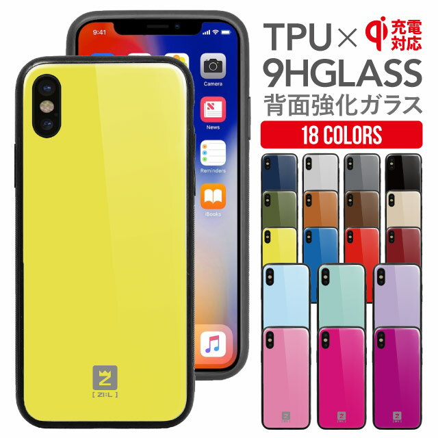 【ZI:L】スマホケース 背面ガラス キズ防止 iPhone XS X iPhone8 iPhone8Plus iPhone7 iphone7 plus iPhone6s iPhone6sPlus ケース iphone7ケース おしゃれ カバー 携帯ケース スマホカバー かわいい アイフォン8ケース 耐衝撃 カバー 強化ガラス TPUフレーム