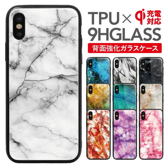 【ZI:L】スマホケース 背面ガラス キズ防止 iPhone XS X iPhone8 iPhone8Plus iPhone7 iphone7 plus iPhone6s iPhone6sPlus ケース | 携帯ケース アイフォン8ケース iphoneケース カバー おしゃれ スマホカバー かわいい スマホ 耐衝撃 ガラス 背面 ガラスケース 強化