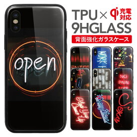 【ZI:L】スマホケース 背面ガラス キズ防止 iPhone XS X iPhone8 iPhone8Plus iPhone7 iphone7 plus iPhone6s iPhone6sPlus ケース iphone7ケース おしゃれ カバー 携帯ケース スマホカバー かわいい アイフォン8ケース 背面 ガラス 強化 ネオンサイン【メール便送料無料】