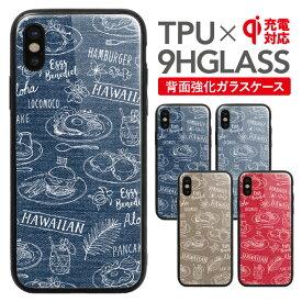 【ZI:L】スマホケース 背面ガラス キズ防止 iPhone XS X iPhone8 iPhone8Plus iPhone7 iphone7 plus iPhone6s iPhone6sPlus ケース iphone7ケース おしゃれ カバー 携帯ケース スマホカバー かわいい アイフォン8ケース 背面 ガラス 強化 ハワイアン 【メール便送料無料】
