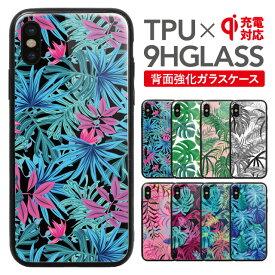 【ZI:L】スマホケース 背面ガラス キズ防止 iPhone XS XS Max XR iPhone X 8 8 plus iPhone8 iphone8plus iPhone7 plus iphone6 iphone6s 耐衝撃 カバー 強化ガラス TPUフレーム かわいい きれい ブランド 高級感 ボタニカル