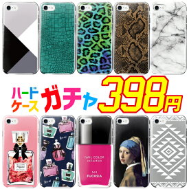 スマホケース 全機種対応 iPhone XS XS Max XR X 8 8 plus se iPhone8 iphone8plus iphone7 plus iphone6s Galaxy S10 S9 S8 Xperia XZ3 AQUOS sense2 SHV43 R3 R2 SHV42 アイフォン8 携帯ケース iphoneケース カバー ケース ハードケース