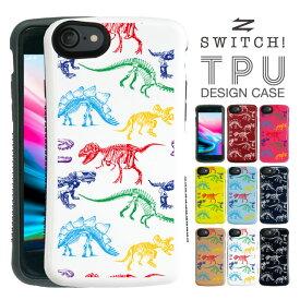 スマホケース iPhone 8 8 plus iPhone8 iphone8plus iphone7 iPhone7 plus iphone6 iphone6s | ケース おしゃれ 携帯ケース スマホカバー アイフォン8ケース スマホ 耐衝撃 かわいい ハード iphoneケース iphone7ケース アイフォン7 恐竜 きょうりゅう 化石 ダイナソー