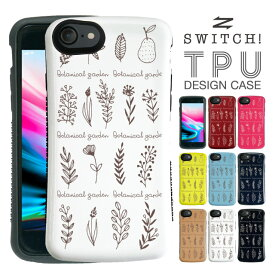 b6f01e0f8e スマホケース iPhone 8 8 plus iPhone8 iphone8plus iphone7 iPhone7 plus iphone6  iphone6s | ケース おしゃれ 携帯ケース スマホカバー アイフォン8ケース スマホ 耐 ...