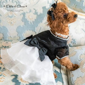 犬 ドレス 結婚式 ブラックオーガンジードレス [ ドッグウェア 犬の服 ワンピース リングドッグ 衣装 フォーマル パーティー 黒 白 小型犬 XXS XS S M L 5サイズ ペット服 チワワ トイプードル 楽天 通販 ] 送料無料 [YUPS12] Eddie et Cherie