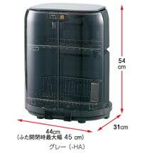 象印食器乾燥器グレーEY-GB50-HA