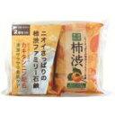 ペリカン石鹸 ファミリー柿渋2P オレンジ フアミリ-カキシブ2P [フアミリ-カキシブ2P]
