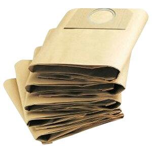 ケルヒャー バキュームクリーナー用紙パック 5枚セット 6959130 [6959130]【MMPT】