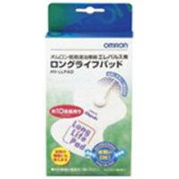オムロン低周波治療器HVF900JE4