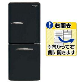 e angle 【右開き】149L 2ドア レトロインバータ—冷蔵庫 ブラック ANG-RE151-A1(K) [ANGRE151A1K]