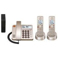 シャープデジタルコードレス電話機(子機2台タイプ)シャンパンゴールドJDXG1CWN