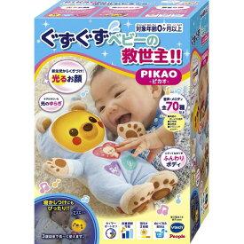 ピープル PIKAO-ピカオ- PIKAOピカオ- [PIKAOピカオ-]