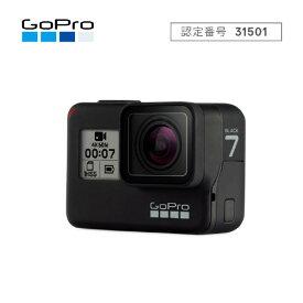 GoPro ウェアラブルカメラ HERO7 Black CHDHX-701-FW [CHDHX701FW]