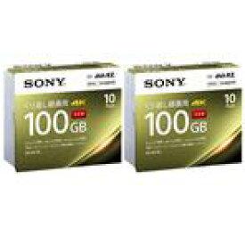 SONY 録画用100GB 3層 2倍速 BD-RE XL書換え型 ブルーレイディスク 10枚入り 2個セット 10BNE3VEPS2P2 [10BNE3VEPS2P2]