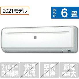 【標準設置工事費込み】コロナ 6畳向け 冷房専用エアコン ReLaLa(リララ) 冷房専用シリーズ ホワイト RC-2221R(W)S [RC2221RWS]【RNH】