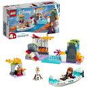 レゴジャパン LEGO ディズニープリンセス 41165 アナと雪の女王2 アナとオラフのリバートリップ 41165アナユキ2アナトオラフノリバ-トリツフ [41165アナユキ2アナトオラフノリバ-トリツフ]