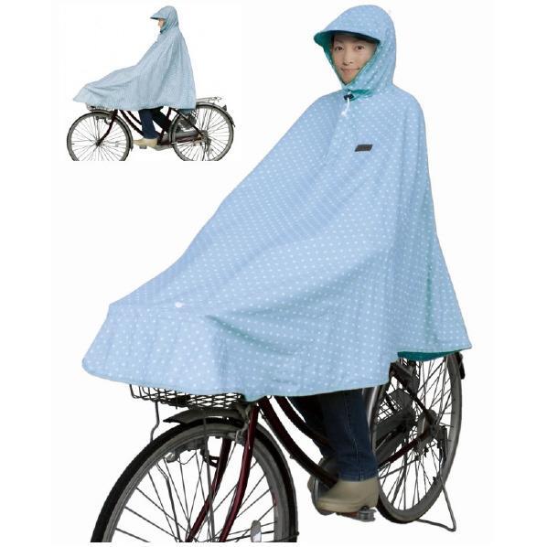 大久保製作所 マルト MARUTO 大久保製作所 D-3POMT 自転車屋さんのポンチョ水玉 ブルー D-3POMTブル- [D3POMTブル-]