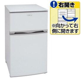 アビテラックス 【右開き】96L 2ドア直冷式ノンフロン冷蔵庫 ホワイト AR975E [AR975E]【RNH】