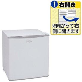 アビテラックス 【右開き】46L 1ドアノンフロン冷蔵庫 ホワイト AR515E [AR515E]【RNH】
