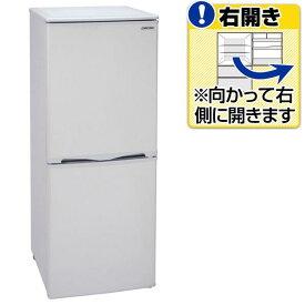 アビテラックス 【右開き】143L 2ドアノンフロン冷蔵庫 ホワイトストライプ AR150E [AR150E]【RNH】