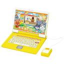 バンダイ アンパン カラーパソコンスマート パソコン