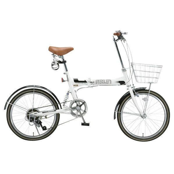 【送料無料】OTOMO 20インチ折りたたみ自転車 ARUN ホワイト MSB206ASホワイト [MSB206ASホワイト]【DZI】