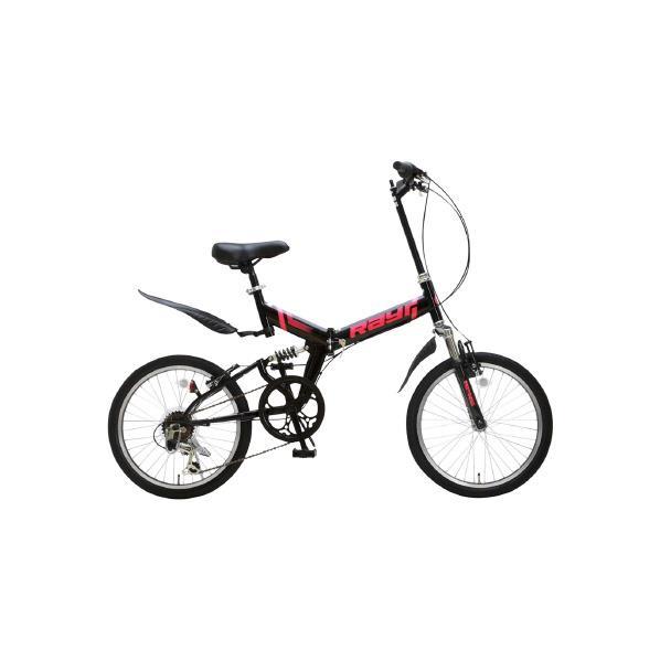 【送料無料】OTOMO 20インチ折りたたみ自転車 Raychell ブラック MFWS-206RRブラツク [MFWS206RRブラツク]【DZI】