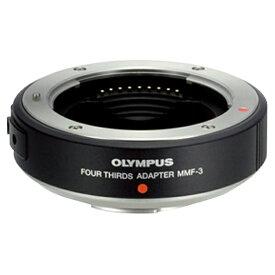 オリンパス マウントアダプター MMF-3 [MMF3]