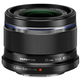 オリンパス 単焦点レンズ M.ZUIKO DIGITAL 25mm F1.8 ブラック 25MM F1.8BLK [25MMF18BLK]