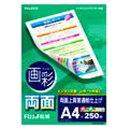富士フイルム A4 インクジェット用紙 250枚入り 画彩 両面上質普通紙仕上げ RHKA4250 [RHKA4250]