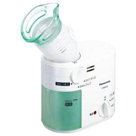 パナソニック スチーム吸入器 EW6400P-W [EW6400PW]【RNH】