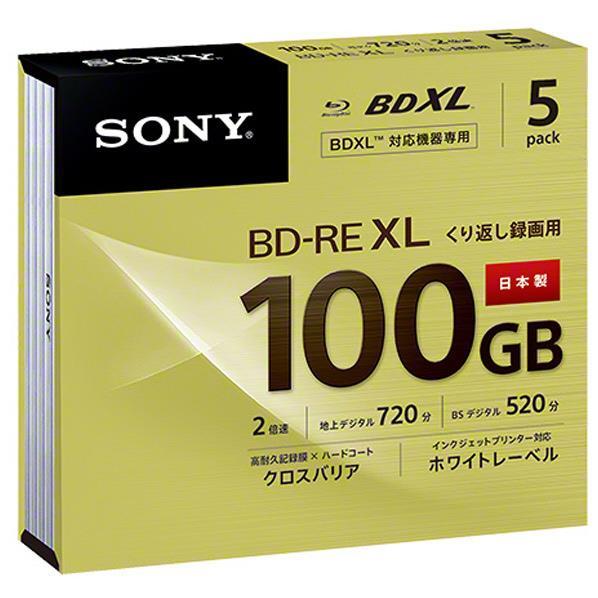 SONY 録画用100GB 3層 2倍速 BD-RE XL書換え型 ブルーレイディスク 5枚入り 5BNE3VCPS2 [5BNE3VCPS2]【NMPTO】