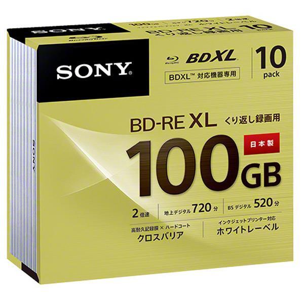 【送料無料】SONY 録画用100GB 3層 2倍速 BD-RE XL書換え型 ブルーレイディスク 10枚入り 10BNE3VCPS2 [10BNE3VCPS2]【KK9N0D18P】